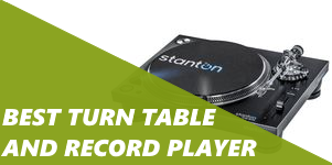 header image on it there is a black record player on white background, with green overlay on which there is the title of the article